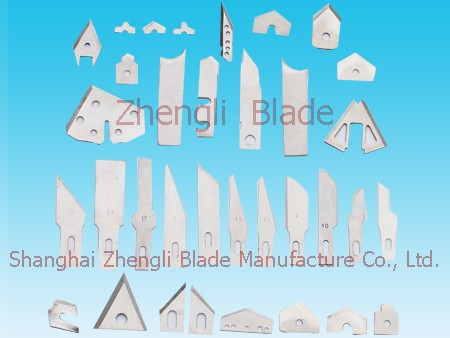 No. 17, blade, 29 blade carving, No. 18 carved carving blade